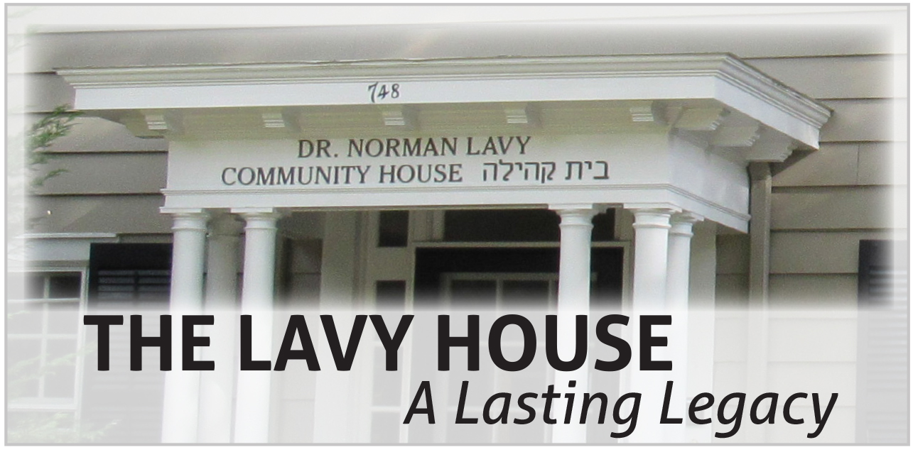 Lavy House Dedication logo