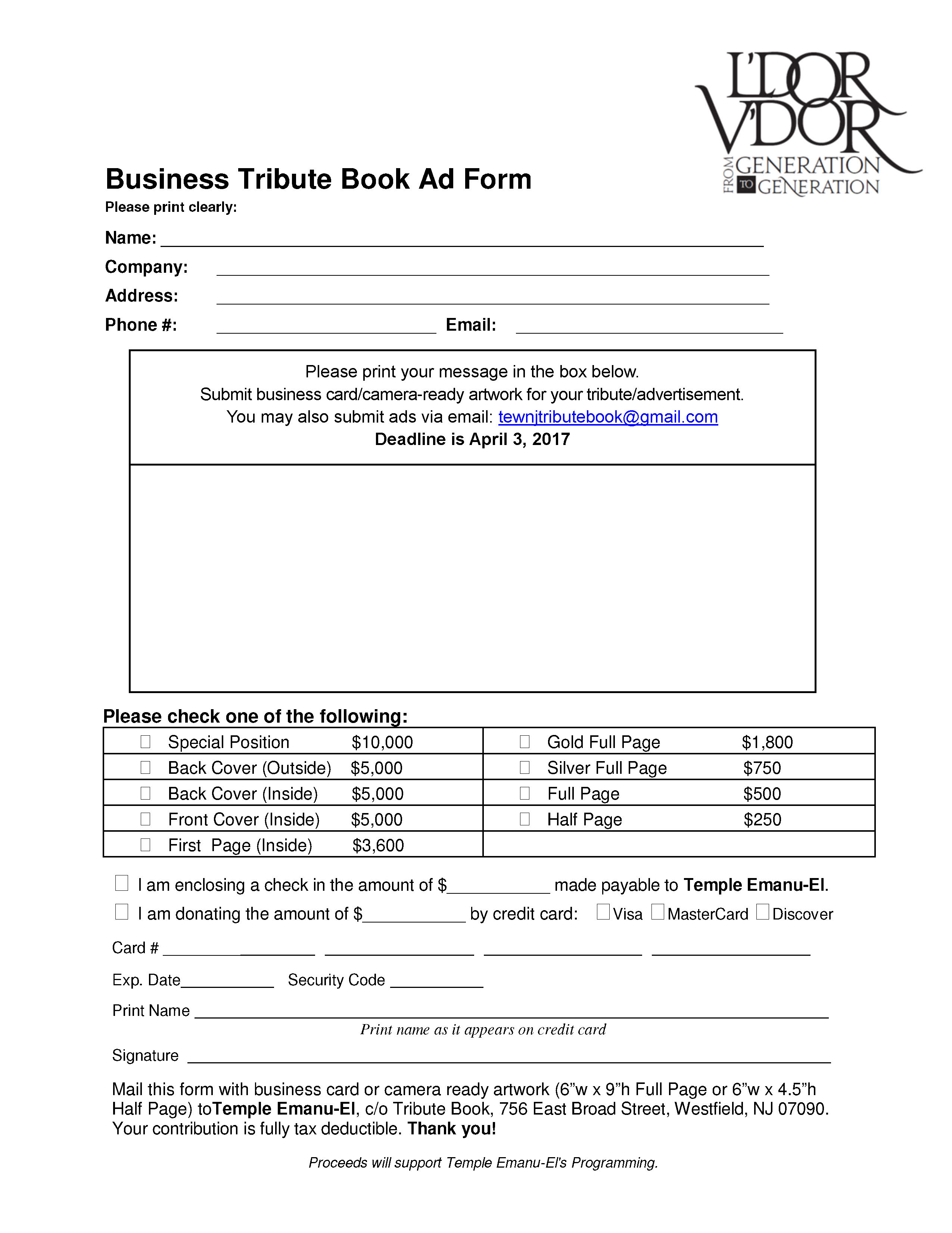 2017 Spring Gala Tribute Book Business order form
