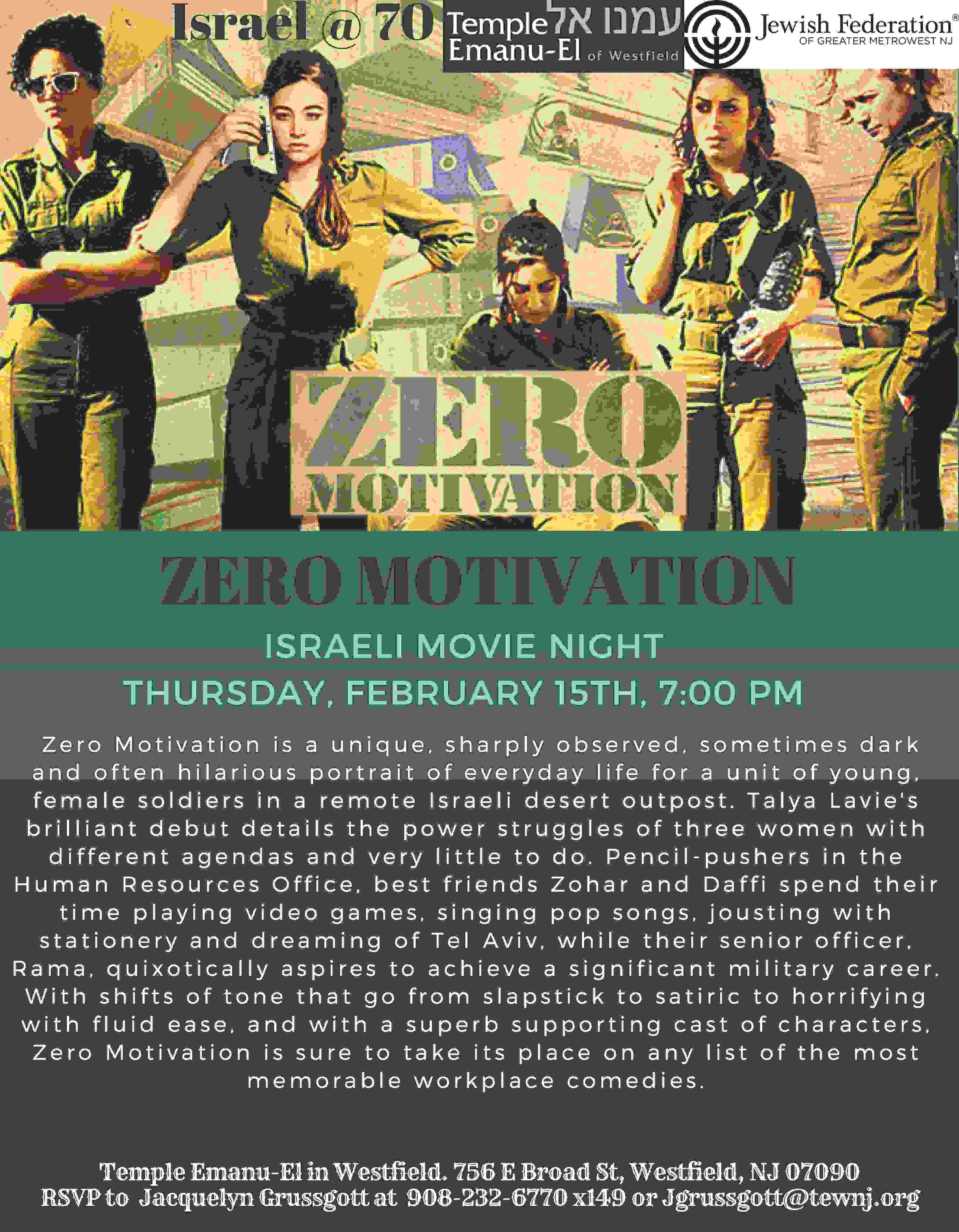 zero motivation 3