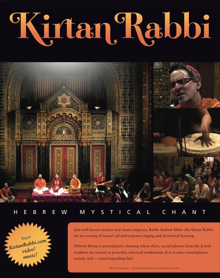 Kirtan Rabbi