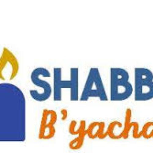 Shabbat B'yachad
