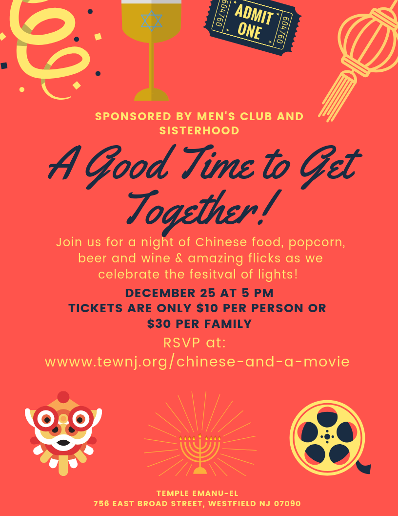 Chinese and a movie (1)