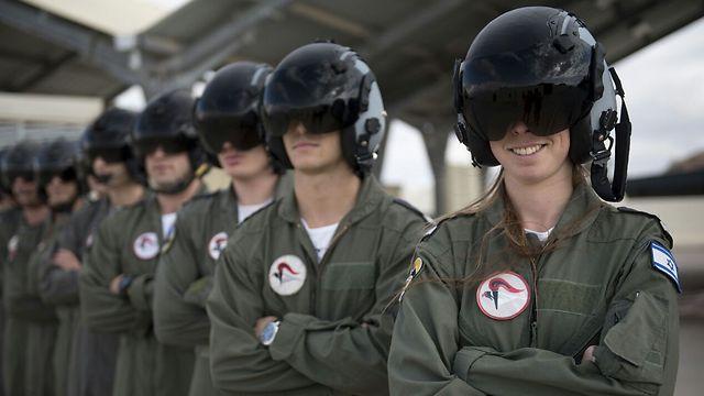 idf pilot