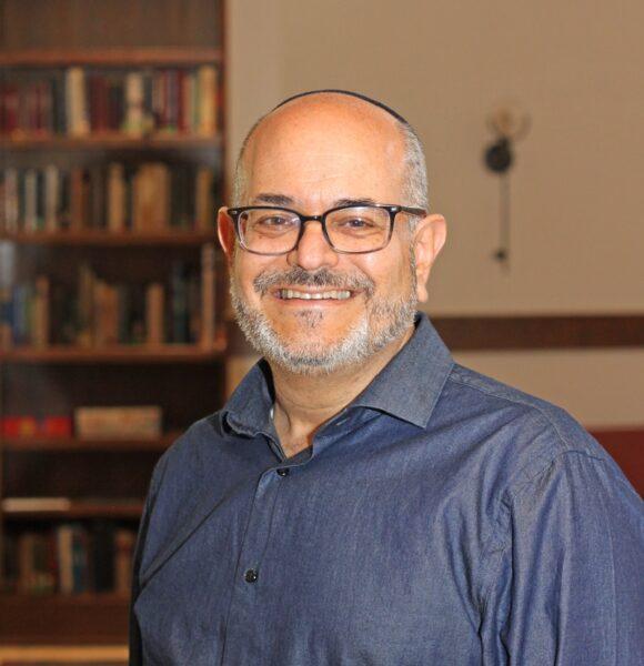 Rabbi Victor Appell