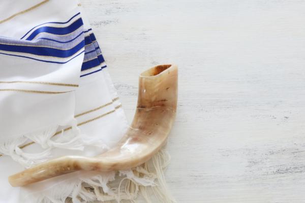 Yom Kippur Book of Remembrance