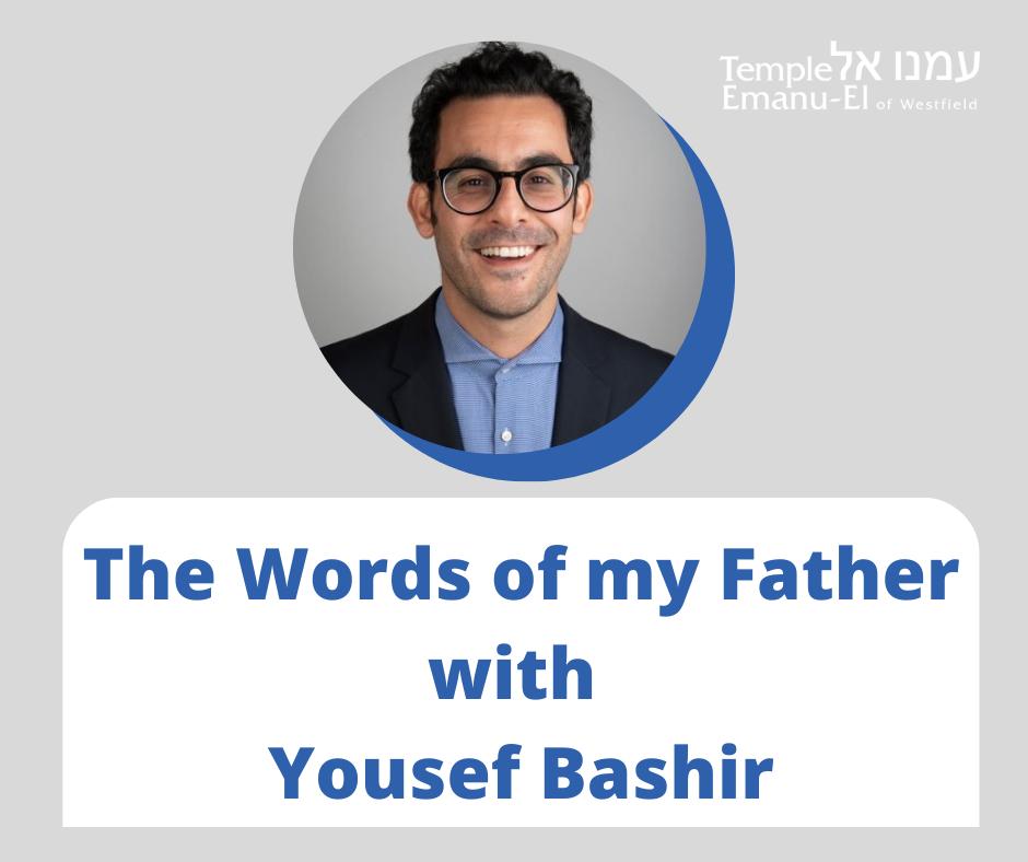 Yousef Bashir (1)