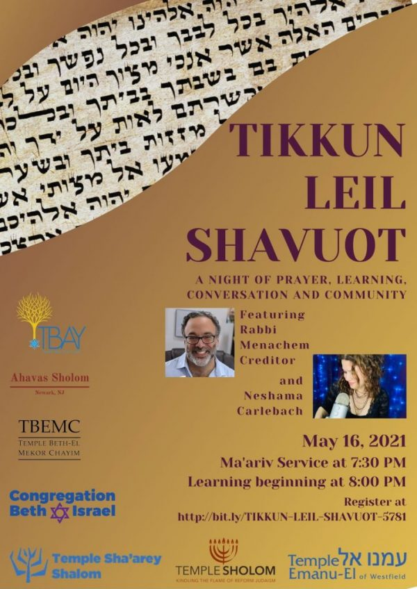 Tikkun Leil Shavuot 5781 - With Featured